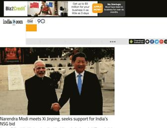 india.com screenshot