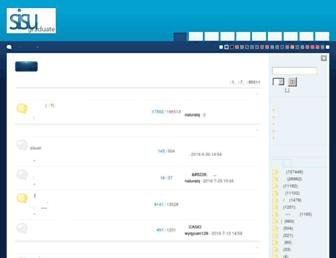 Main page screenshot of forum.shisu.edu.cn