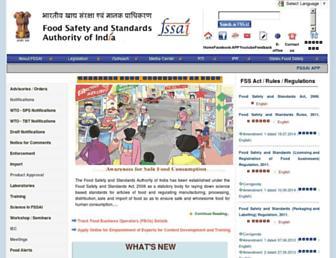 fssai.gov.in screenshot