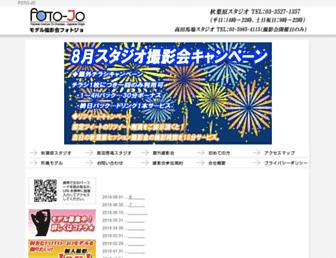 Thumbshot of Foto-jo.jp