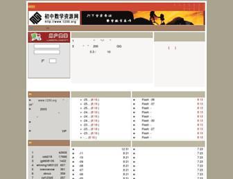Main page screenshot of 1230.org