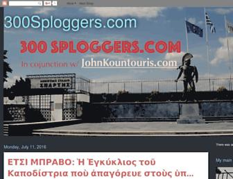A13c9a433dad0958d4824077c984ae8d1e9317e9.jpg?uri=300sploggers.blogspot