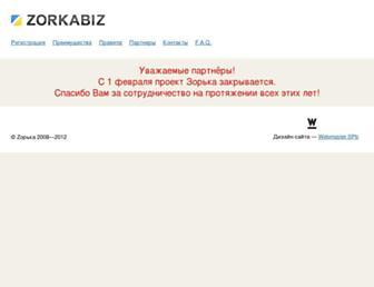 A141eafa481e9546f94885c63ea170af4d7c7ba5.jpg?uri=zorkabiz