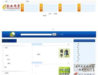 Thumbshot of Cn21.com.cn