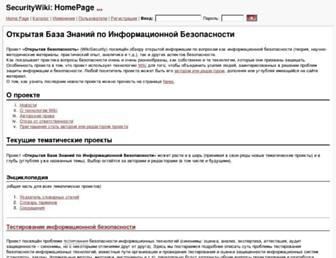 A150231809e71f378a229af0c28c698f583fd980.jpg?uri=securitywiki