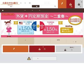 Thumbshot of Bank-daiwa.co.jp
