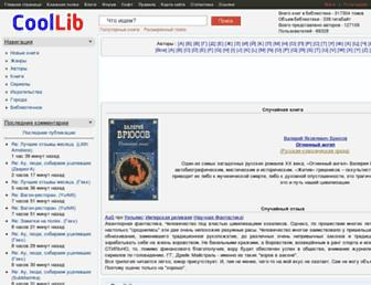 Thumbshot of Coollib.net