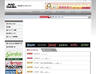 Main page screenshot of mag-garden.co.jp