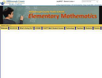 elementarymath.mysdhc.org screenshot