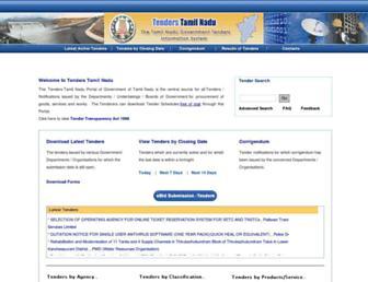 tenders.tn.gov.in screenshot
