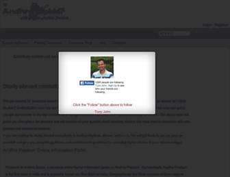 Thumbshot of Andhraspider.com