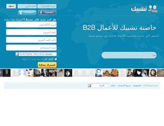 tashbik.com screenshot