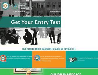 superior.edu.pk screenshot