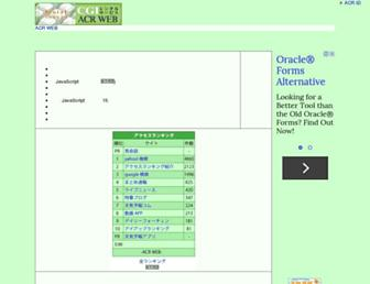A1a4e25d31912fb1938c75afd876002e18ef8ca0.jpg?uri=rranking7.ziyu