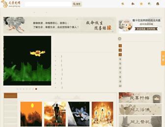 Thumbshot of Gming.org