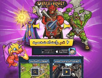 sfgame.ae screenshot