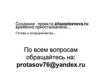 A1b7cd216cb7a7d07d004aa724895d6eb6e8388f.jpg?uri=alisaselezneva