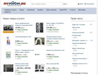 myprom.ru screenshot