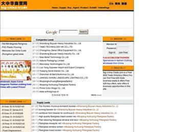 A1e3ef03aa33f03347a669ce11768cd7e84c6b32.jpg?uri=big-china-trade