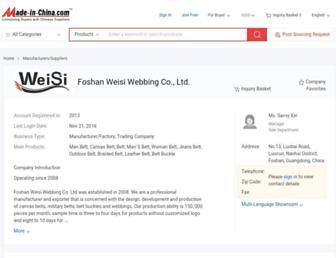weisiwebbing.en.made-in-china.com screenshot