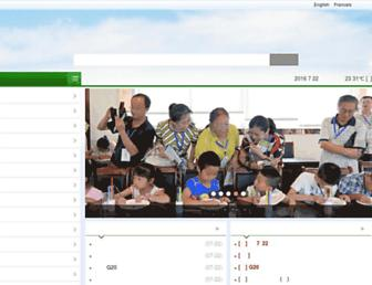 Main page screenshot of chengdu.gov.cn