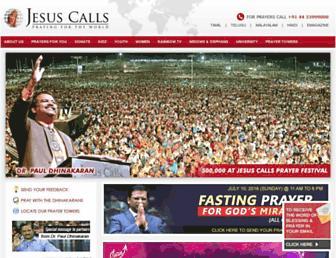 Thumbshot of Prayertoweronline.org