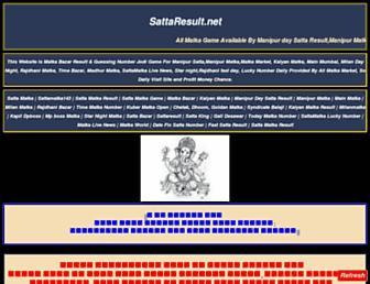 sattaresult.net screenshot