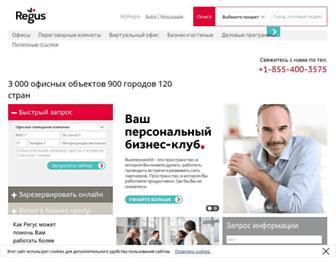 Thumbshot of Regus.ru