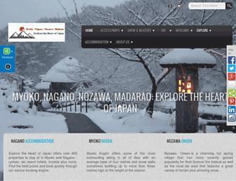 myoko-nagano.com screenshot