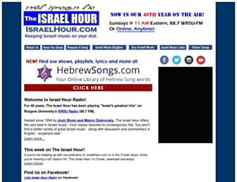 israelhour.com screenshot