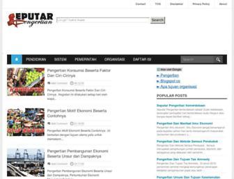 seputarpengertian.blogspot.com screenshot