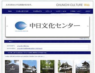 A25f2a52013660c5be04340d2be341de66adb8ec.jpg?uri=chunichi-culture