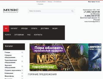A26214eac6b00b07b6512bf4871b4f89ed57fbb3.jpg?uri=music-hummer