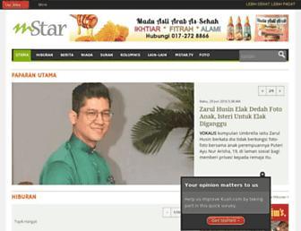 A269233c6a6ed4532b8aafeeb8322f8330468d37.jpg?uri=mstar.com