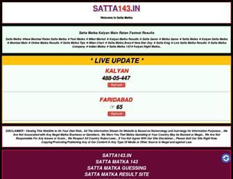 app.satta143.in screenshot