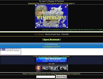 manipurizone.com screenshot