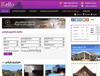 Main page screenshot of relto.ge