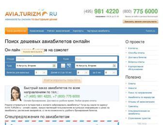 A27acfb40124158f97db70b947704526f45af968.jpg?uri=avia.turizm