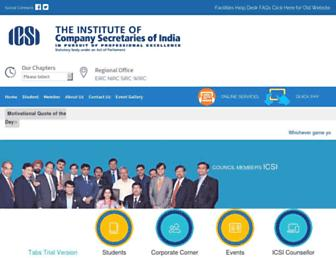 icsi.edu screenshot