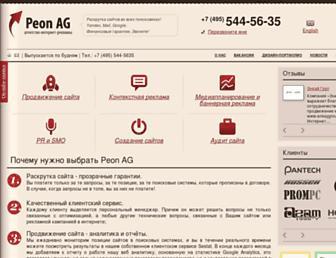 A2813b50dca9918eeaaf20ae7bf1975c82e57f67.jpg?uri=peon
