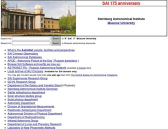 Main page screenshot of sai.msu.su