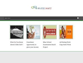 d-elitedataentryprojects.blogspot.com screenshot