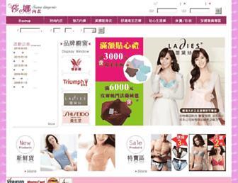 Thumbshot of Sanashop.com.tw