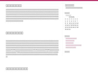 A2a52a58678b596b96a8d4f2839068297d7735f0.jpg?uri=ingoldentriangle