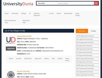universitydunia.com screenshot