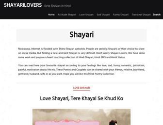 shayarilovers.in screenshot
