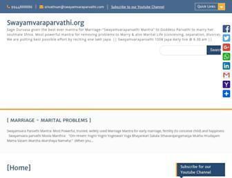 swayamvaraparvathi.org screenshot
