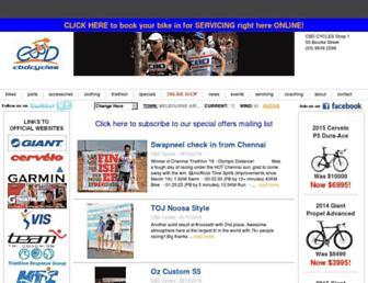 A2e4bc1710f32f931b9f612c2c703e5e0bcbba52.jpg?uri=cbdcycles.com