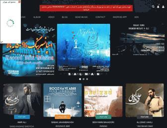 mybiatomusic.ir screenshot