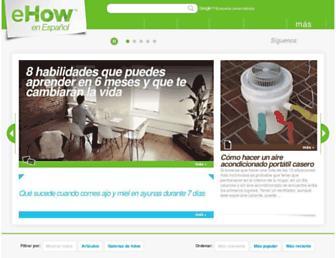 ehowenespanol.com screenshot